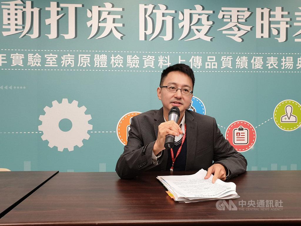 中國有不明原因肺炎疫情;疾管署副署長羅一鈞31日表示,依中國官方最新公布顯示,目前疫情沒有人傳人、也沒有院內感染現象,與SARS不太一樣,但有待檢驗確認。中央社記者陳偉婷攝 108年12月31日