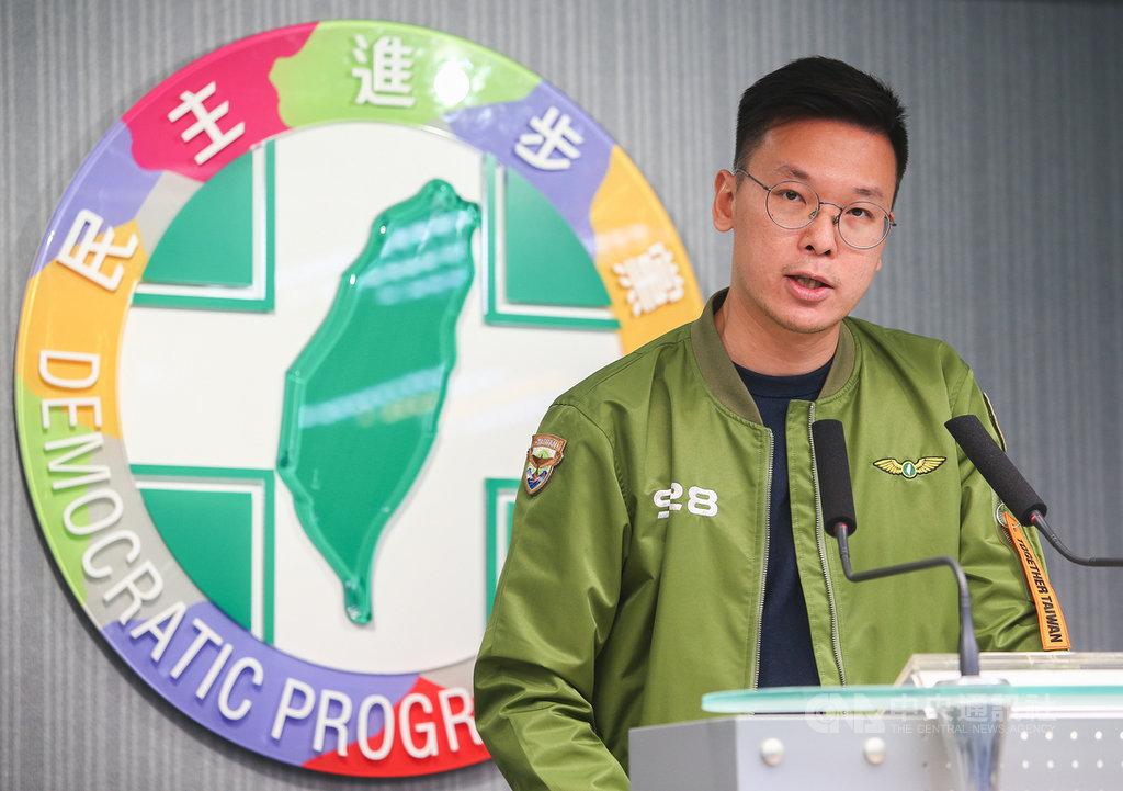 立法院會31日三讀通過反滲透法,民進黨副秘書長林飛帆傍晚在記者會中表示,反滲透法通過,是台灣要向中國和全世界傳遞一個重要訊息,就是台灣有捍衛自由民主、力抗中國滲透的意志。中央社記者謝佳璋攝 108年12月31日