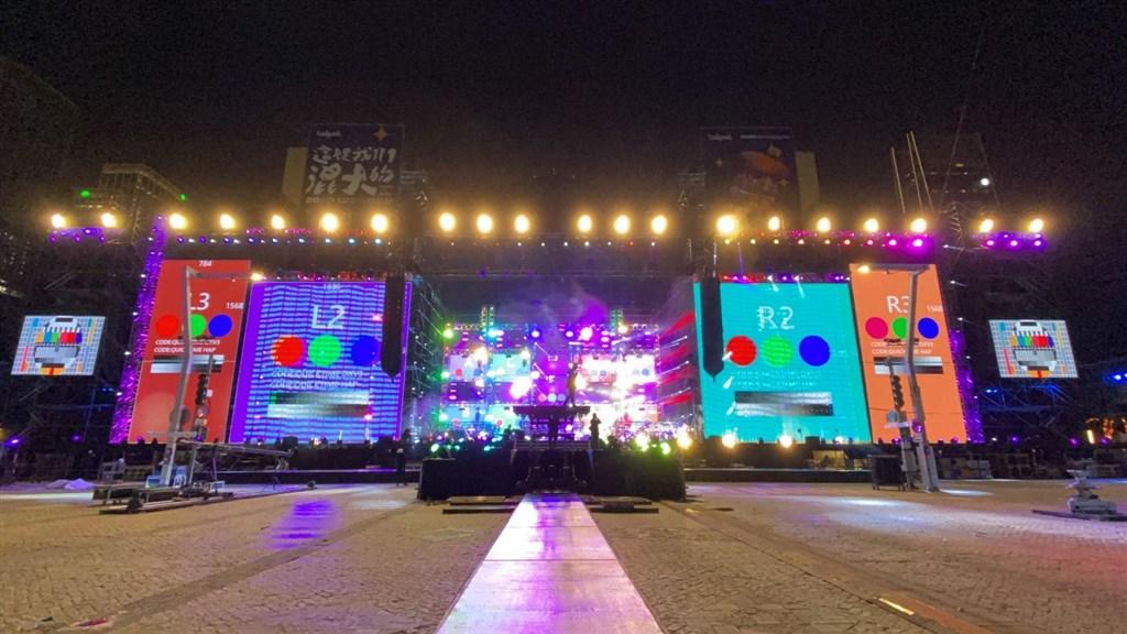 「台北最High新年城-2020跨年晚會」由有中資疑慮的愛奇藝負責網路轉播,引發爭議。華視31日再度發聲明強調,未來如有侵權,不排除採取法律途徑。(圖取自facebook.com/taipeitravel)