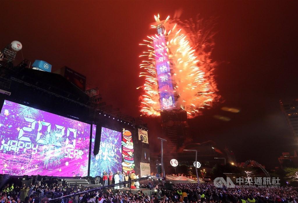 台北101跨年煙火秀已是每年年底倒數迎新盛事,今年也吸引大批民眾在12月31日前往北市府前廣場,一同在新年第一時間欣賞美麗煙火迎新年。中央社記者裴禛攝 109年1月1日