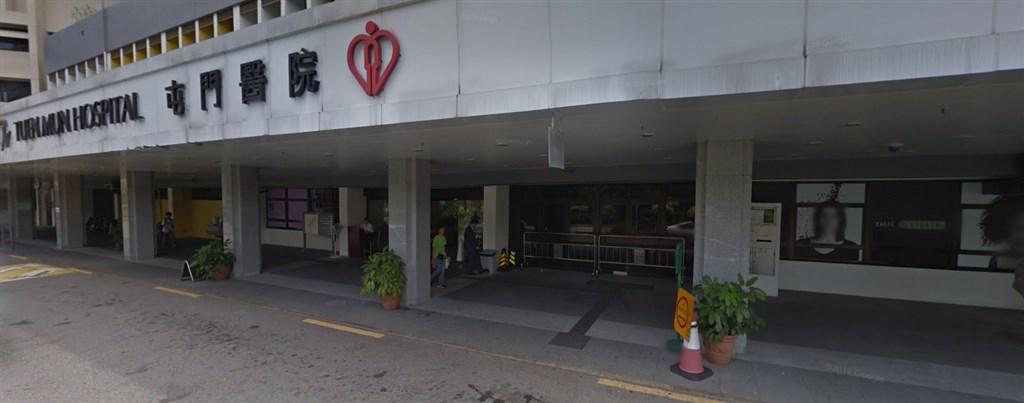 香港一名曾赴中國大陸武漢的女性患者日前到新界屯門醫院求診,確定為肺炎後在隔離病房治療,篩檢後對禽流感和急性呼吸道症侯群測試都呈陰性反應。(圖取自Google地圖網頁google.com.tw/maps)