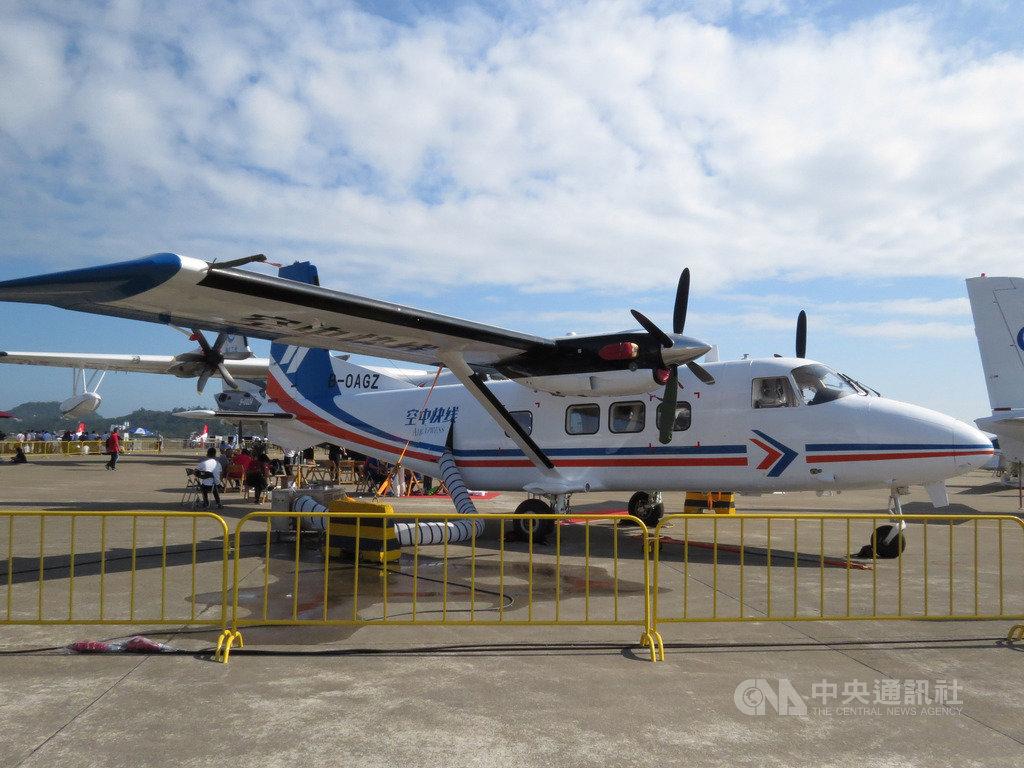 斯里蘭卡空軍一架中國製運-12(Y-12)型運輸機3日墜毀於該國盛產茶葉的山區,機上4人全部罹難。圖為2018年珠海航展展出的運-12同型機。中央社記者陳亦偉攝 109年1月3日
