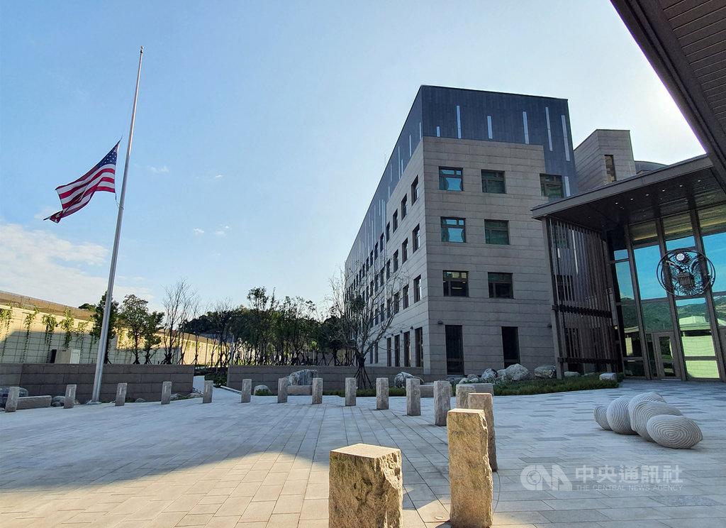 國軍黑鷹直升機失事,造成時任參謀總長沈一鳴上將等8人罹難。美國在台協會(AIT)3日在內湖新館降半旗,以示哀悼。(AIT提供)中央社記者侯姿瑩傳真 109年1月3日