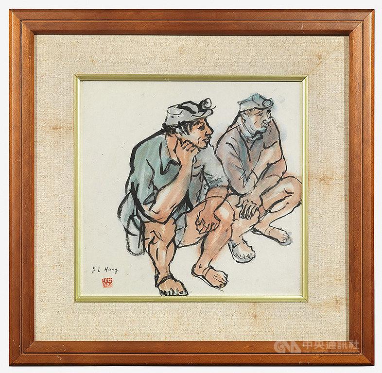 藝評家謝里法再將所收藏的藝術家洪瑞麟作品「礦工速寫」(圖)捐給國立歷史博物館,為史博館典藏台灣藝術家作品挹注一股助力。(歷史博物館提供)中央社記者鄭景雯傳真 109年1月3日