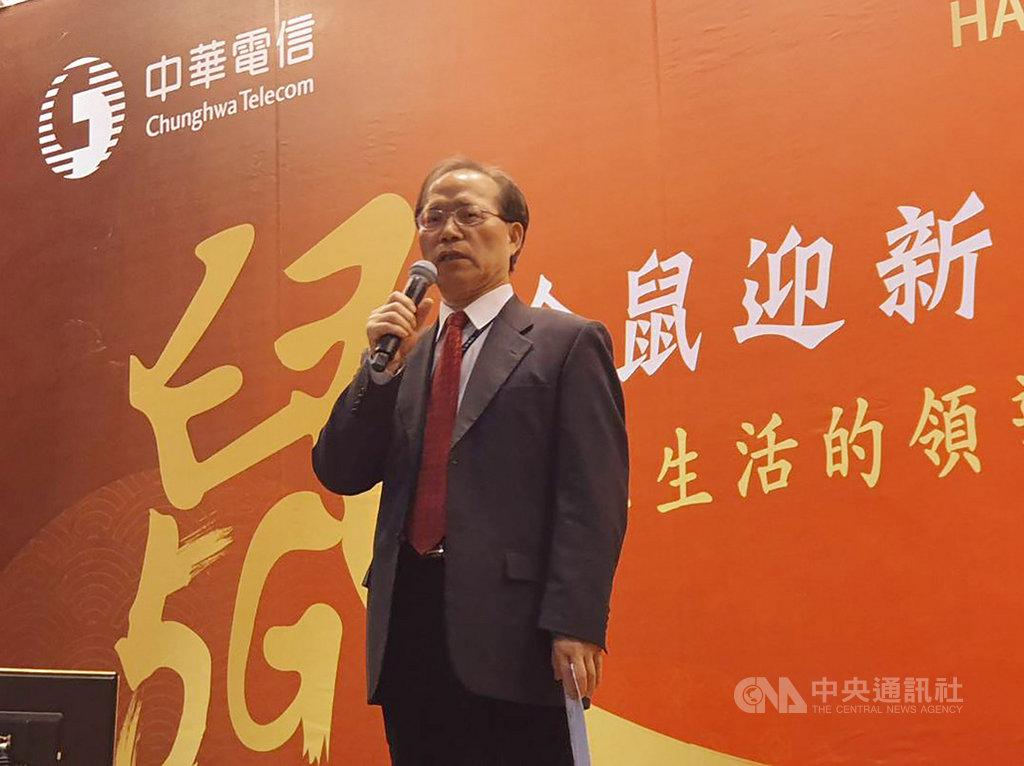 5G競標標金跨過千億大關,中華電信董事長謝繼茂6日在尾牙時表示,目前看不到任何收關跡象,新的一年要把5G與轉型視為營運主軸,做好5G領先開台的準備。中央社記者江明晏攝 109年1月6日