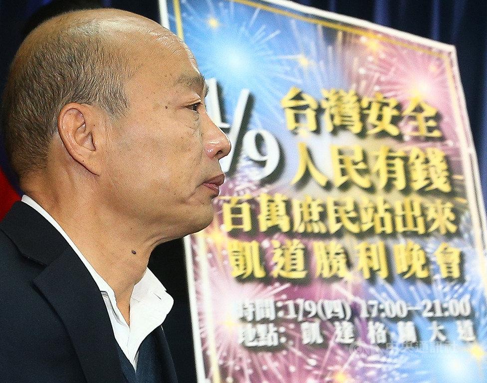 國民黨總統候選人韓國瑜6日上午出席「1/9凱道勝利晚會宣傳」記者會,號召支持者站出來,展現團結氣勢。中央社記者謝佳璋攝 109年1月6日
