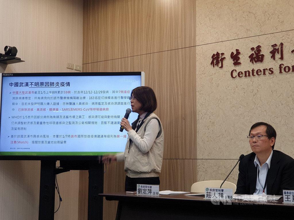 中國武漢近期陸續出現不明原因病毒性肺炎個案,疾管署疫情中心主任劉定萍(左)7日下午在疫情週報表示,中國59例病例都在108年12月12日至29日間發病,其中7例重症,其餘病情穩定。病原鑑定及感染源仍在調查中,但已排除流感、禽流感、腺病毒、SARS和MERS。中央社記者陳偉婷攝 109年1月7日