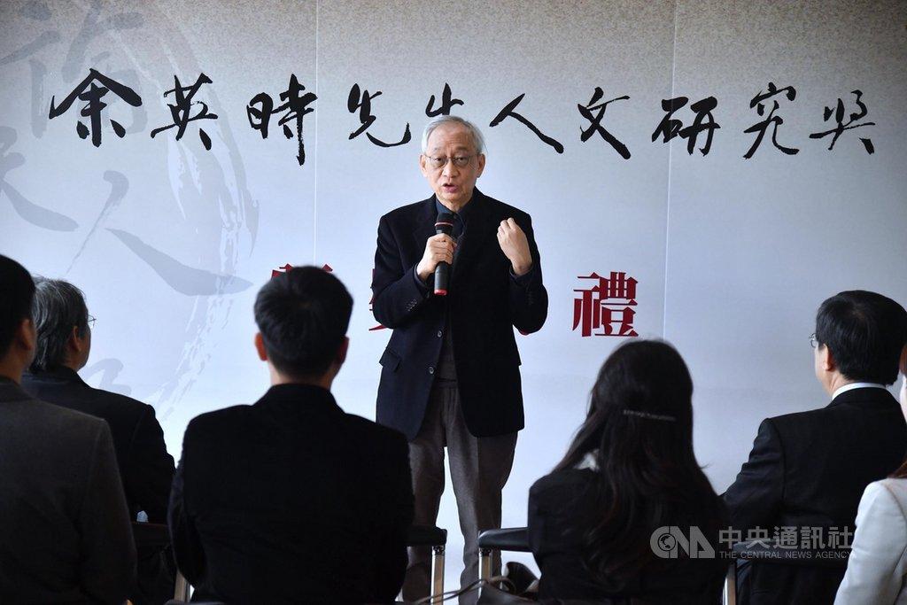 2019年「余英時先生人文研究獎」9日在中央研究院舉行頒獎典禮,中研院副院長黃進興(後中)出席,致詞勉勵得獎者。中央社記者王飛華攝 109年1月9日