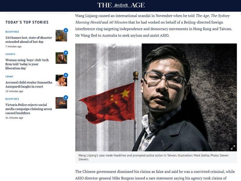 自稱是中國間諜的王立強2019年11月向澳洲媒體披露曾奉命操控台灣的選情,如今再傳出,國民黨副秘書長蔡正元等人試圖以威脅利誘方式,要王立強改變說詞。(圖取自世紀報網頁theage.com.au)