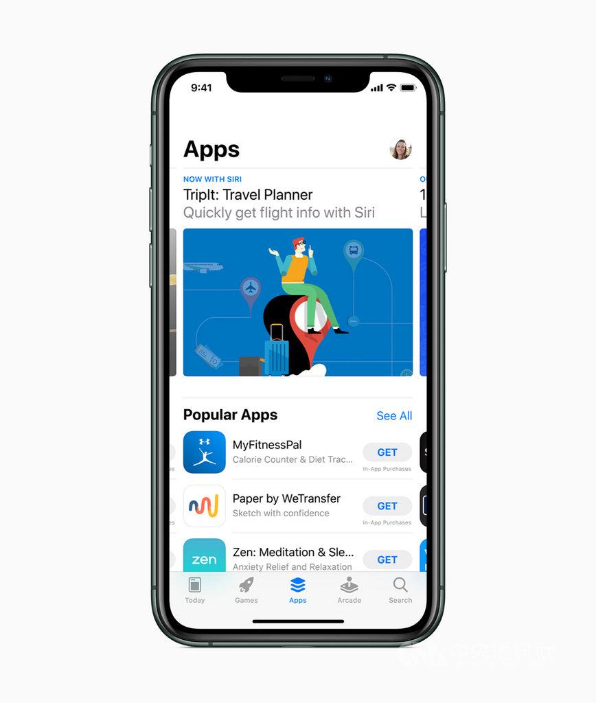 蘋果公司(Apple)宣布,開發者在App Store上的收入已經超過1550億美元,App Store每週到訪人次超過5億。(蘋果提供)中央社記者吳家豪傳真 109年1月9日