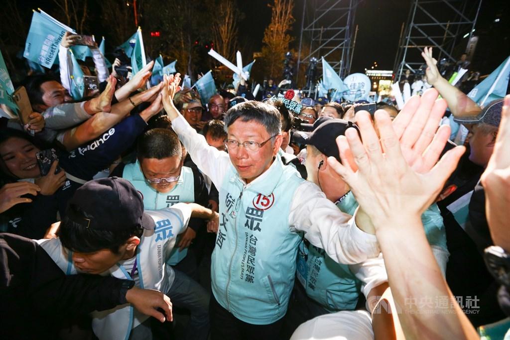台灣民眾黨10日晚間在台北車站行旅廣場舉行選前之夜造勢晚會,黨主席柯文哲(中)進場時和現場民眾開心擊掌。中央社記者謝佳璋攝 109年1月10日