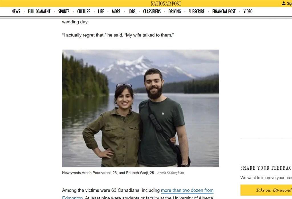 原定飛往多倫多的一架烏克蘭客機8日在伊朗墜毀,機上數十名來自加拿大各地校園的教授和研究人員全數罹難,包括為舉行婚禮返回伊朗家鄉的波札拉比(右)和戈吉(左)。(圖取自nationalpost網頁nationalpost.com)