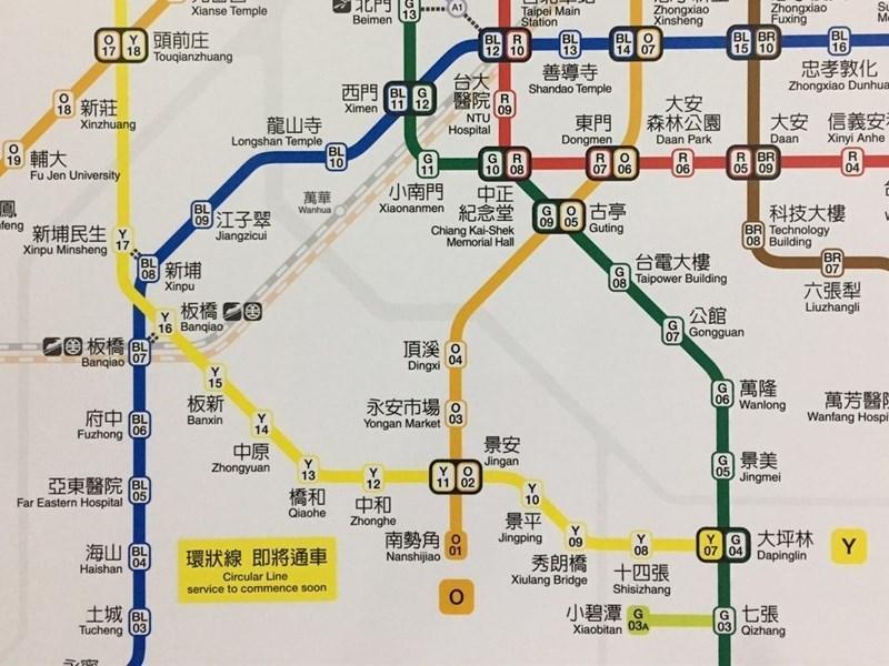 交通部長林佳龍16日下午批准捷運環狀線營運前改善報告,交通部也回函台北市政府,核准環狀線營運。(中央社)