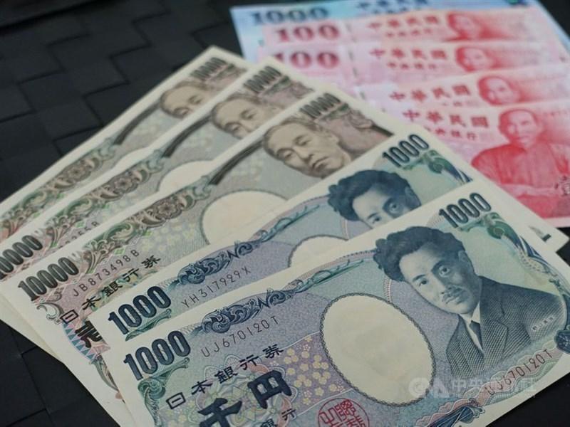 根據台銀最新牌告匯率,日圓現鈔賣出價來到0.2773元,再次改寫逾1年新低。(中央社檔案照片)