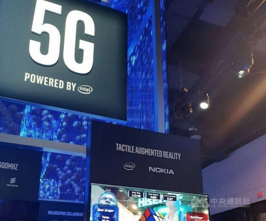 5G標金達到新台幣1325.17億元,產業人士預估,在電信業者沒有收手的情形下,最終總標金可能上看1500億元。(中央社檔案照片)