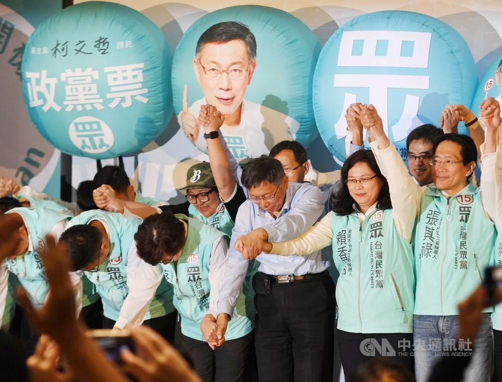 台灣民眾黨主席、台北市長柯文哲(前右3)11日在確認民眾黨跨過政黨門檻後,率不分區立委當選人賴香伶(前右2)等人向支持者鞠躬致謝。中央社記者施宗暉攝 109年1月11日