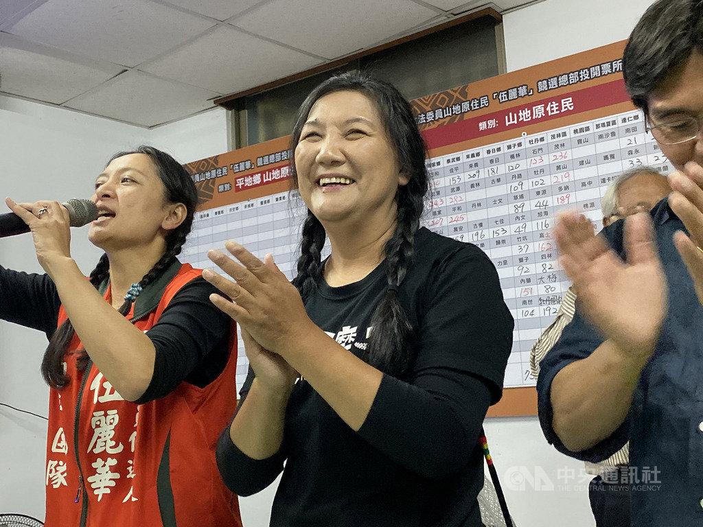 第10屆立法委員選舉結果11日晚間陸續揭曉,參與山地原住民立委選舉的民進黨籍候選人伍麗華(中)自行宣布當選,成為民進黨首名山地原住民立委。中央社記者郭芷瑄攝 109年1月11日