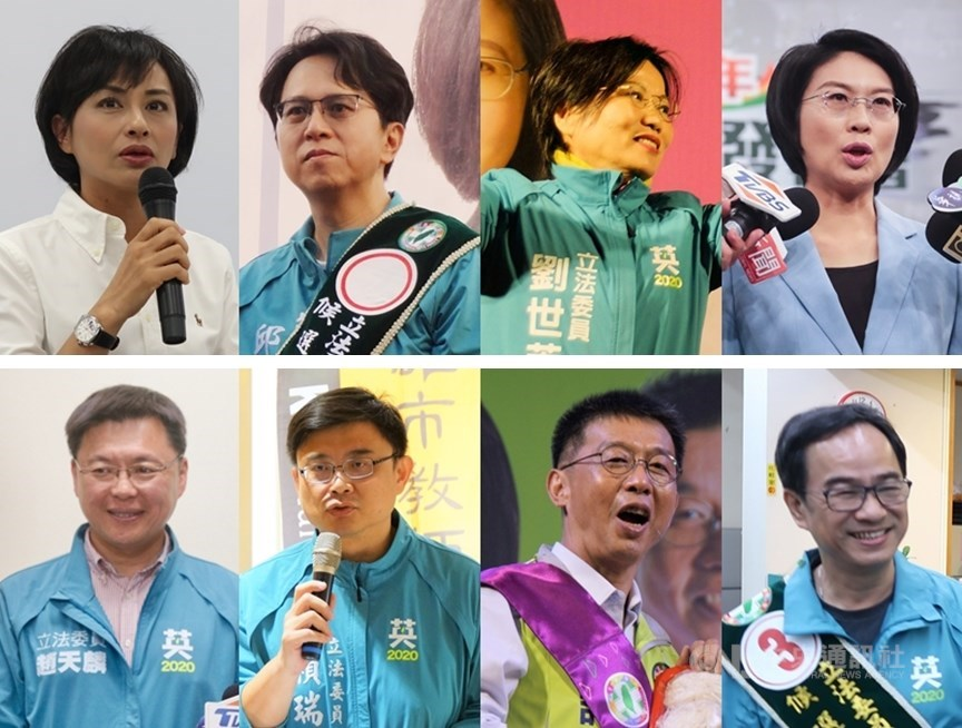 第10屆立法委員選舉,民主進步黨在高雄市8席全贏,邱議瑩(左上1)、邱志偉(左上2)、劉世芳(左上3)、林岱樺(左上4)、趙天麟(左下1)、賴瑞隆(左下2)、許智傑(左下3)、李昆澤(左下4)11日晚間自行宣布當選,締造「八仙過海」的佳績。(中央社檔案照片)