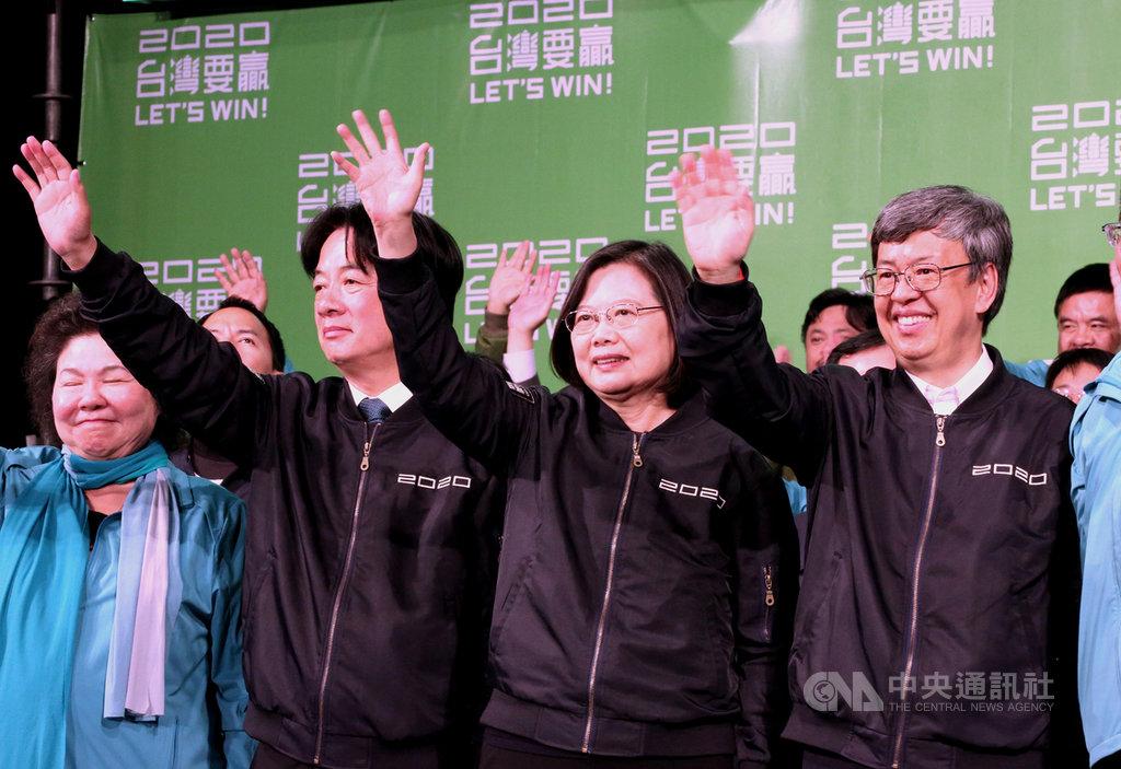台灣大選結果出爐,蔡英文總統大勝連任成功。中國官媒新華社11日深夜對此發文稱,這次台灣選舉「很大程度上受到外部暗黑力量的操控」。(中新社提供)中央社 109年1月12日