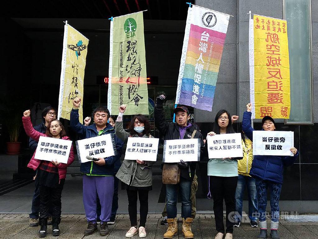 台灣人權促進會14日到環保署前抗議桃園國際機場第三跑道開發案,指出桃園機場航空城作為全台最大的徵收案,在區段徵收及社會影響評估上做的過於簡略,安置計畫也不充分。中央社記者張雄風攝 109年1月14日
