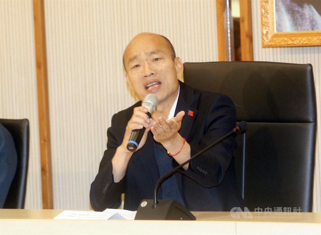 高雄市長韓國瑜14日凌晨在臉書發文指出,總統選舉的補助款依照法規必須全部交由中國國民黨領取,作為候選人不會拿到一塊錢,就算拿得到也會全部捐出去。(中央社檔案照片)
