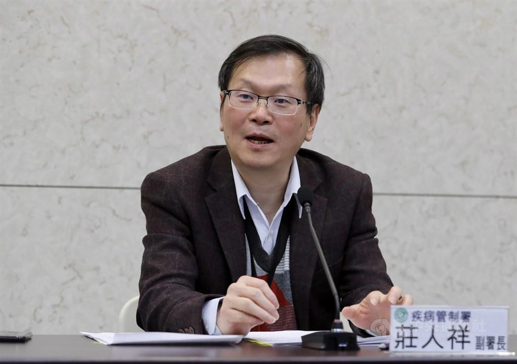 泰國武漢肺炎確診個案,疾管署副署長莊人祥(圖)說,不排除是人傳人或其他動物感染源。(中央社檔案照片)
