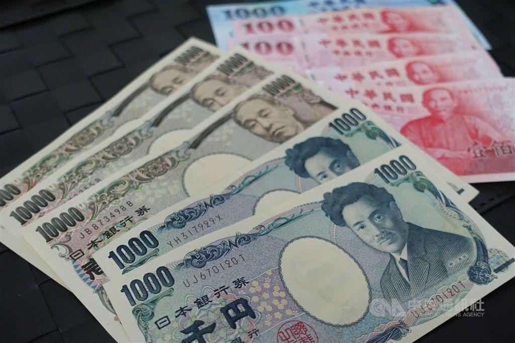據台銀最新牌告匯率,14日上午日圓現鈔賣出價最低來到0.2746元,改寫14個月以來低點。(中央社檔案照片)