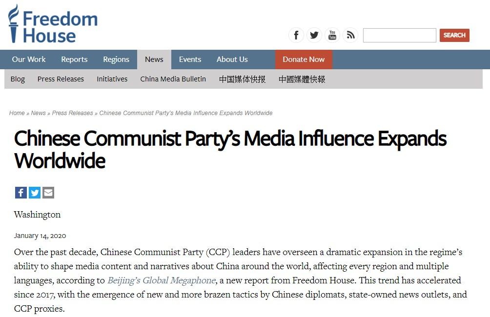 美國民主監察組織「自由之家」15日敦促各國政府懲罰中國官員並制訂更嚴格的廣電規範,因應中國積極擴大影響海外媒體的現象。(圖取自自由之家網頁freedomhouse.org)