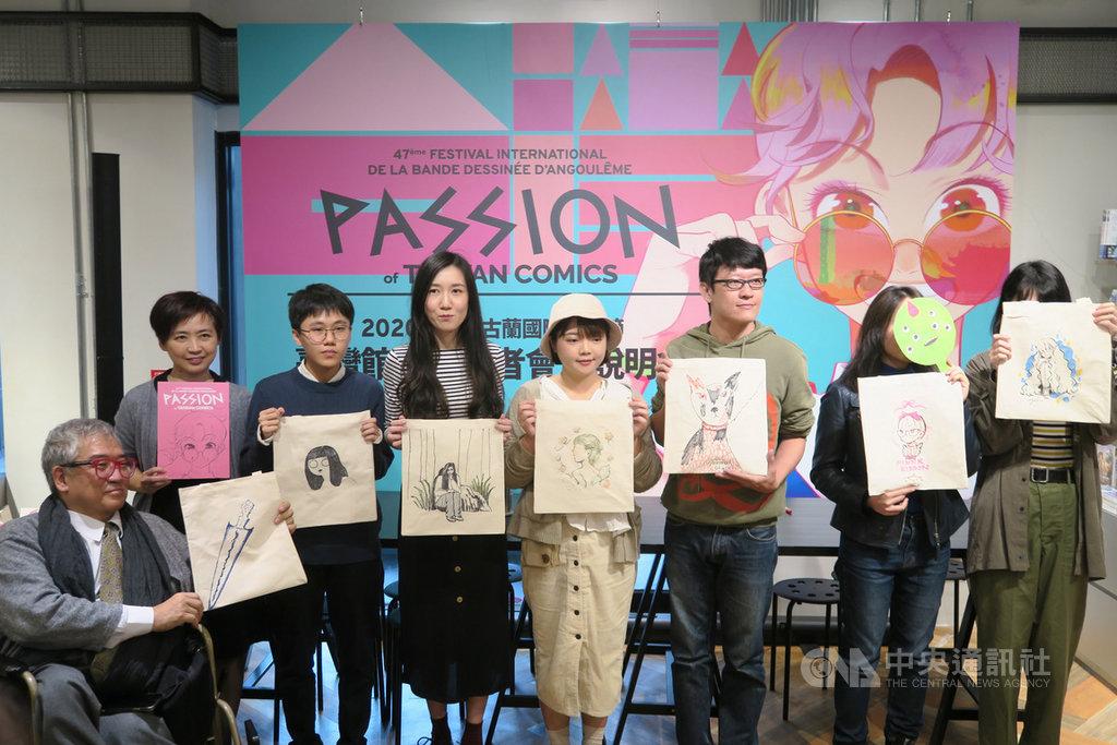 第47屆法國安古蘭國際漫畫節將登場,文化部15日宣布,第9度設立台灣館參展,率領台灣漫畫家和漫畫出版社參加盛會。中央社記者陳政偉攝 108年1月15日