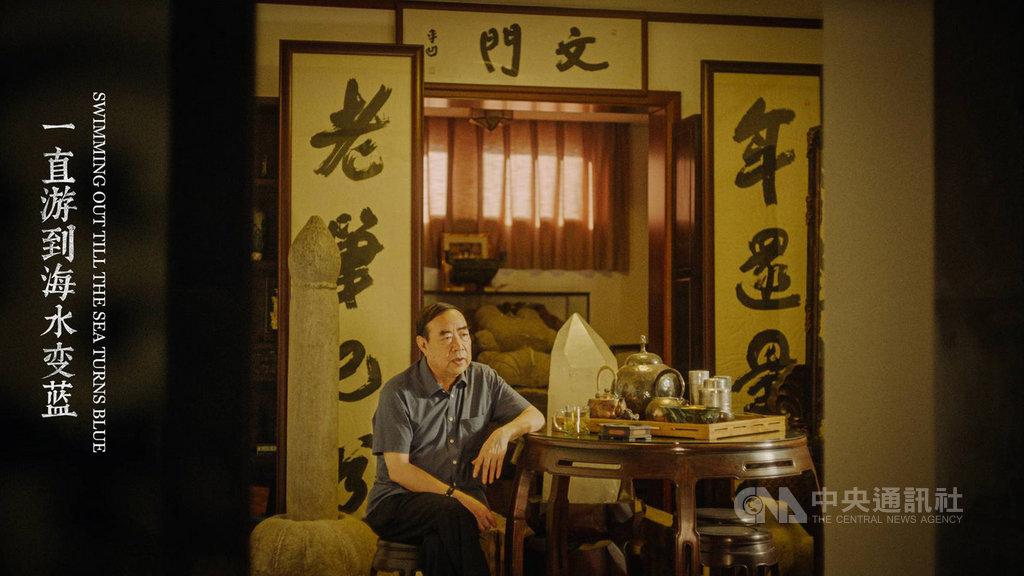 第70屆柏林國際影展最新片單15日公布,中國導演賈樟柯的紀錄片「一直游到海水變藍」入選「特別放映」單元。(佳映娛樂提供)中央社記者洪健倫傳真 109年1月15日