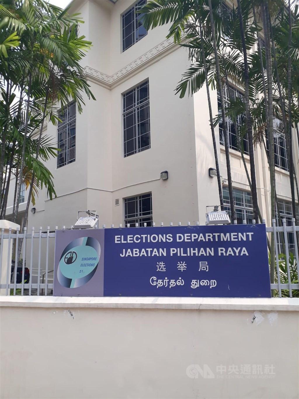 新加坡最遲2021年4月大選,將近23萬名首投族動向成為朝野必爭之地。圖為新加坡選舉局。(中央社檔案照片)