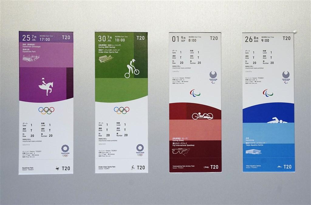 2020年東京奧林匹克運動會票券設計圖樣15日揭曉,共有4種底色,代表日本四季,設計靈感來自日本和服布料創作。(共同社提供)