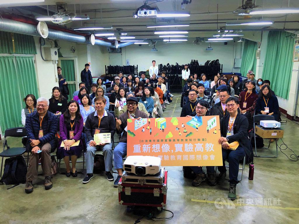 台灣青年國際實驗高教知行聯盟16日在台北舉辦「重新想像,實驗高教」大專以上實驗教育國際想像會,邀請日本、韓國的實驗教育單位分享經驗,共同思考高教的一百種可能。中央社記者陳至中台北攝  109年1月16日