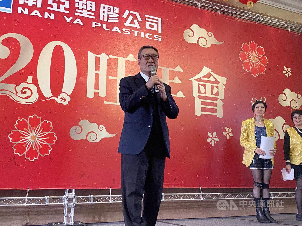 南亞暮年會16日登場,南亞董事長吳嘉昭說,儘管今年營運壓力仍大,但是看好5G商機,有望支撐今年營運優於去年。中央社記者潘羿菁攝  109年1月16日