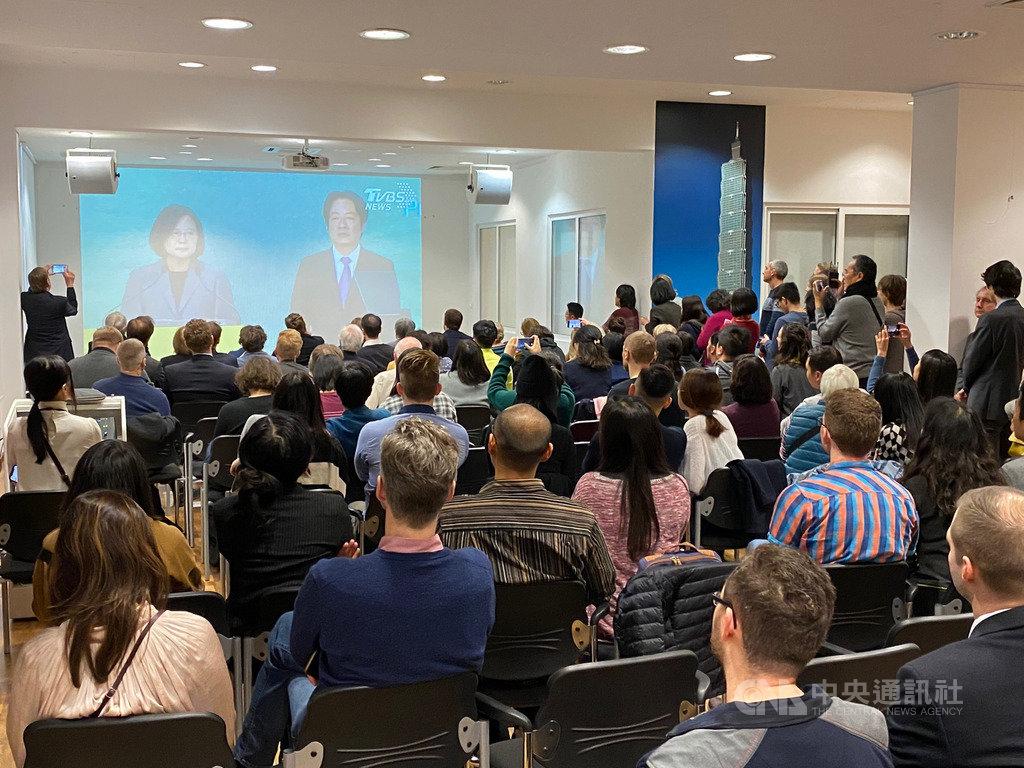 駐德代表處辦11日舉辦台灣大選觀選活動,吸引300人與會,可見台灣這次大選在德國受到的關注程度。(駐德代表處提供)中央社記者林育立柏林傳真 109年1月16日