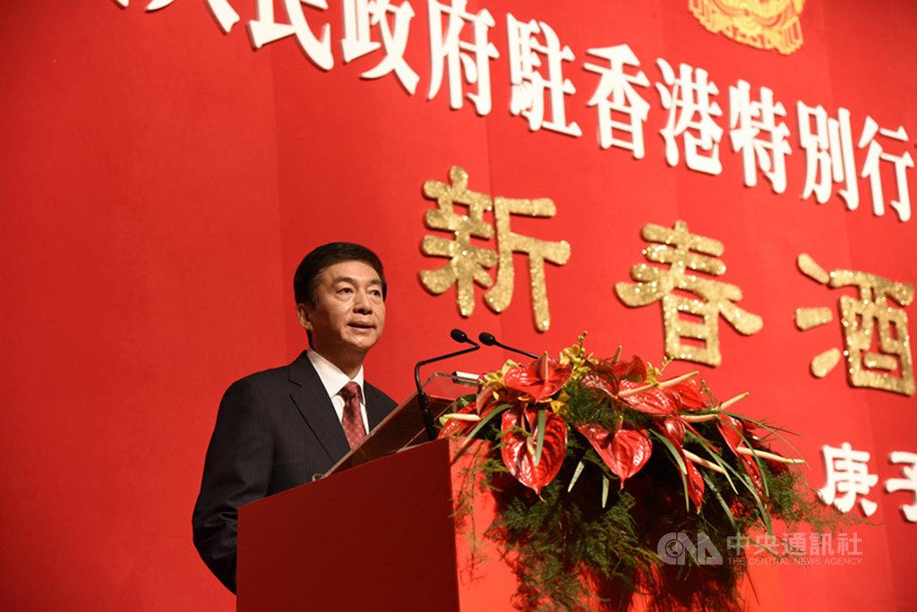 香港中聯辦主任駱惠寧15日首次公開致辭,詳述對香港問題看法,一些港媒指他「吹和風」,柔性解讀北京的對港政策。(香港中聯辦提供)中央社記者張謙香港傳真  109年1月16日