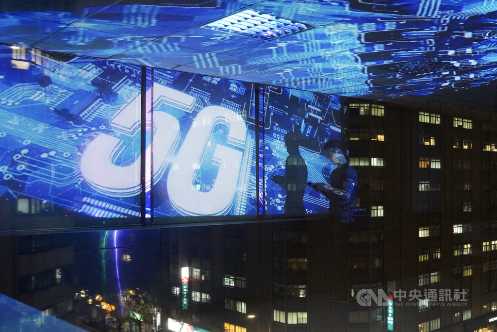 5G競標第一階段16日上午正式落幕,台灣將在今年進入5G元年,標金衝高至新台幣1380.81億元,亞太電信退出黃金頻段,中華電信豪擲逾450億元取得90MHz最大頻寬。中央社記者徐肇昌攝 109年1月16日