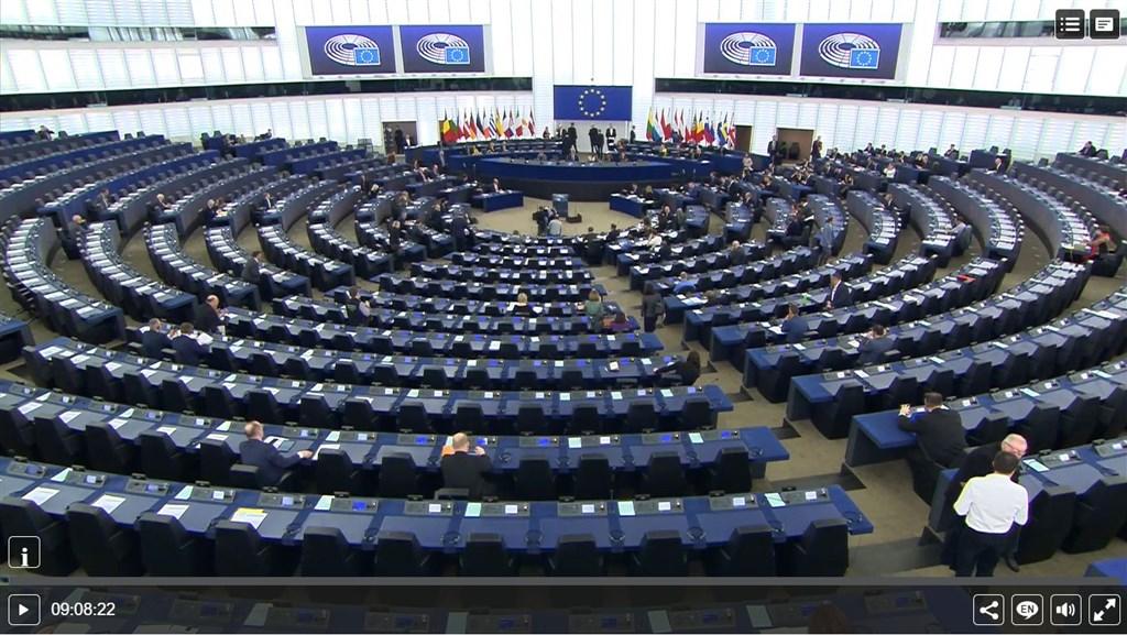 外交部16日表示,歐洲議會15日表決通過2項年度報告決議案,包括重申挺台參與國際組織,歐洲議會在台灣大選後通過這些決議案,具重要意義。(圖取自歐洲議會網頁europarl.europa.eu)