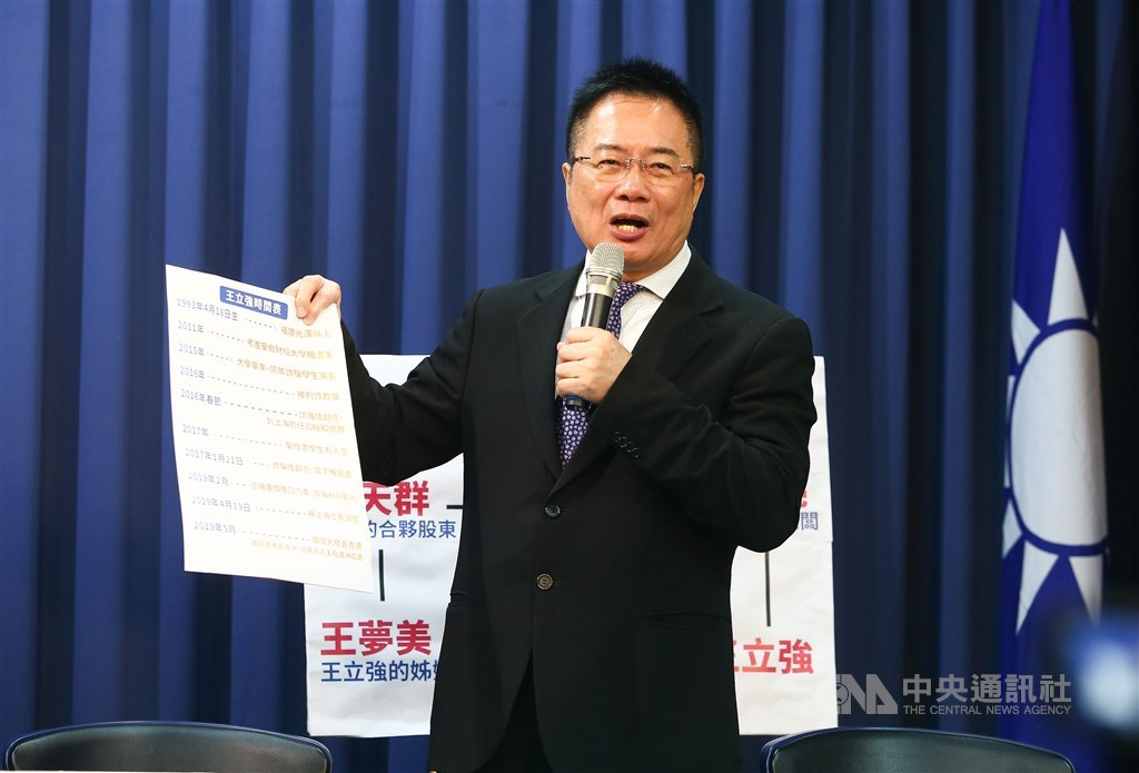 前國民黨副秘書長蔡正元(圖)捲入王立強共諜案,他16日凌晨在臉書發文指稱是「騙子的戲碼」。(中央社檔案照片)