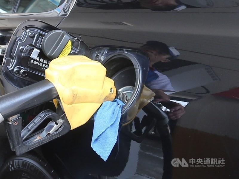 美伊關係和緩,根據中油油價公式,估汽、柴油自20日起每公升將調降新台幣0.7元,98無鉛汽油跌破31元關卡。(中央社檔案照片)