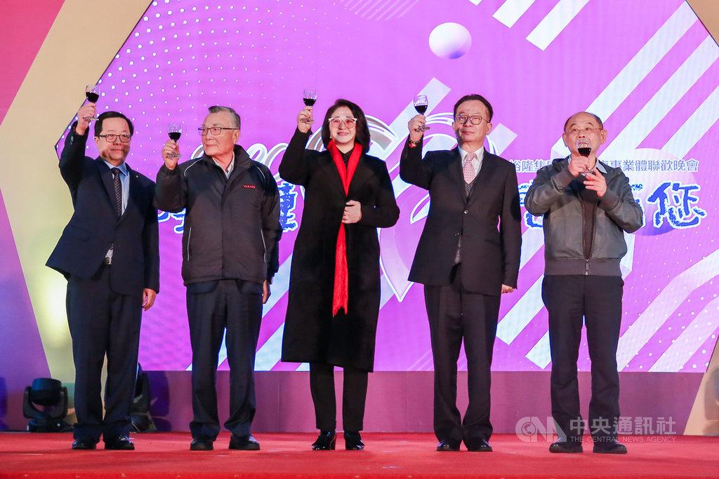 裕隆集團今天舉行尾牙,執行長嚴陳莉蓮(圖中)期許團隊在新的一年通力合作,把握每個得分關鍵。(裕隆集團提供)中央社記者韓婷婷傳真    109年1月17日