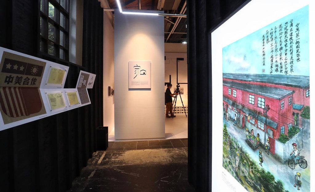 國立台灣歷史博物館17日舉行「家‧流動與安住:台灣住屋建築風景之一隅特展」,展覽從大眾角度切入,探討台灣住屋議題。中央社記者王騰毅攝  109年1月17日