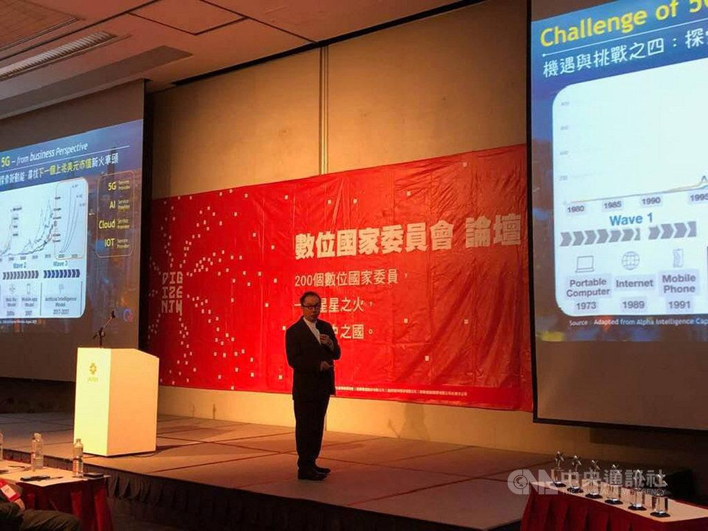 廣達電腦董事長林百里18日受邀出席「2020世界之星:數位新創事業決選」,以「台灣的數位國家轉型策略」為題發表演講。他說,原已要退休,但是卻遇上AI時代,實在太好玩了,打算再拚10年才退休。中央社記者吳柏緯攝 109年1月18日