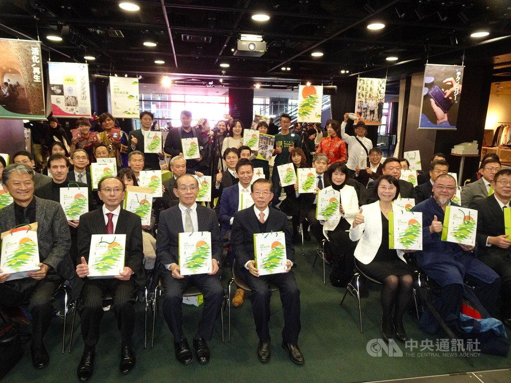 國家發展委員會18日起到28日止在東京舉辦「2020台灣地方創生展」,以25個台灣地方創生故事與日本民眾分享,促進台日之間地方創生經驗及巧思的交流。中央社記者楊明珠東京攝 109年1月18日