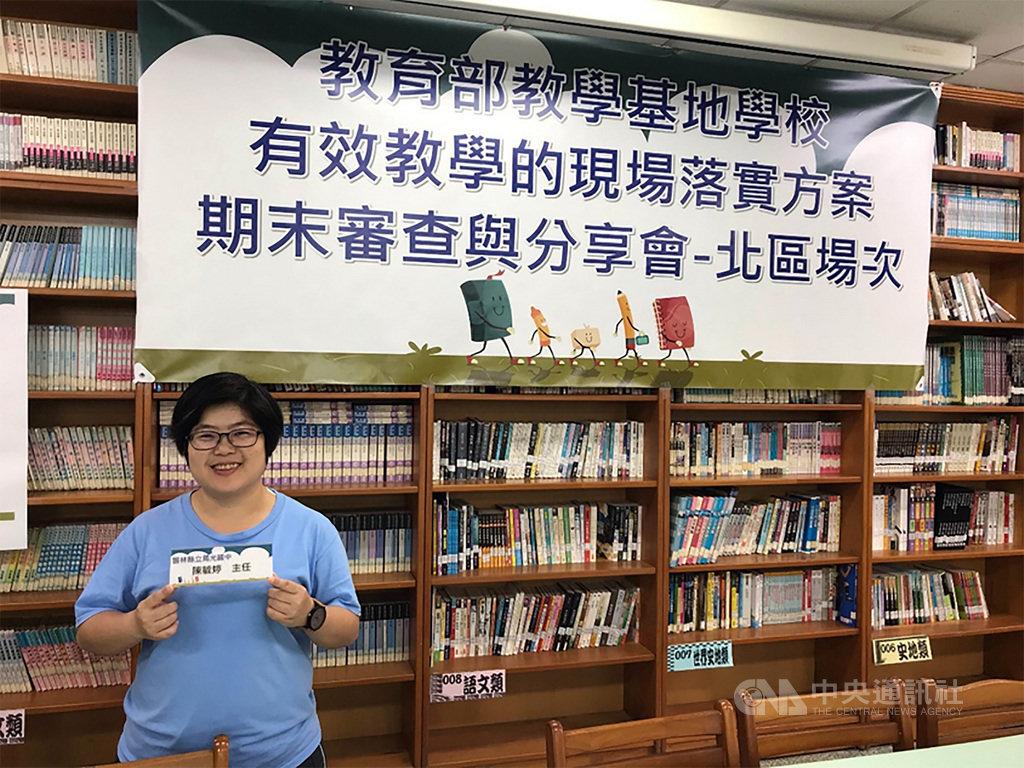 雲林縣馬光國中教師陳毓婷在學校和社會資源協助下,透過多元體驗助偏鄉生打開眼界,獲選教育家部落格人物典範。(教育部提供)中央社記者許秩維傳真 109年1月19日