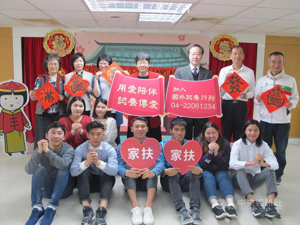 家扶基金會20日邀請就讀東海大學的8名海外家扶兒體驗台灣過年,他們一起寫春聯、說吉祥話,感謝台灣的認養人,讓他們可以到台灣讀書。(家扶基金會提供)中央社記者郝雪卿傳真 109年1月20日