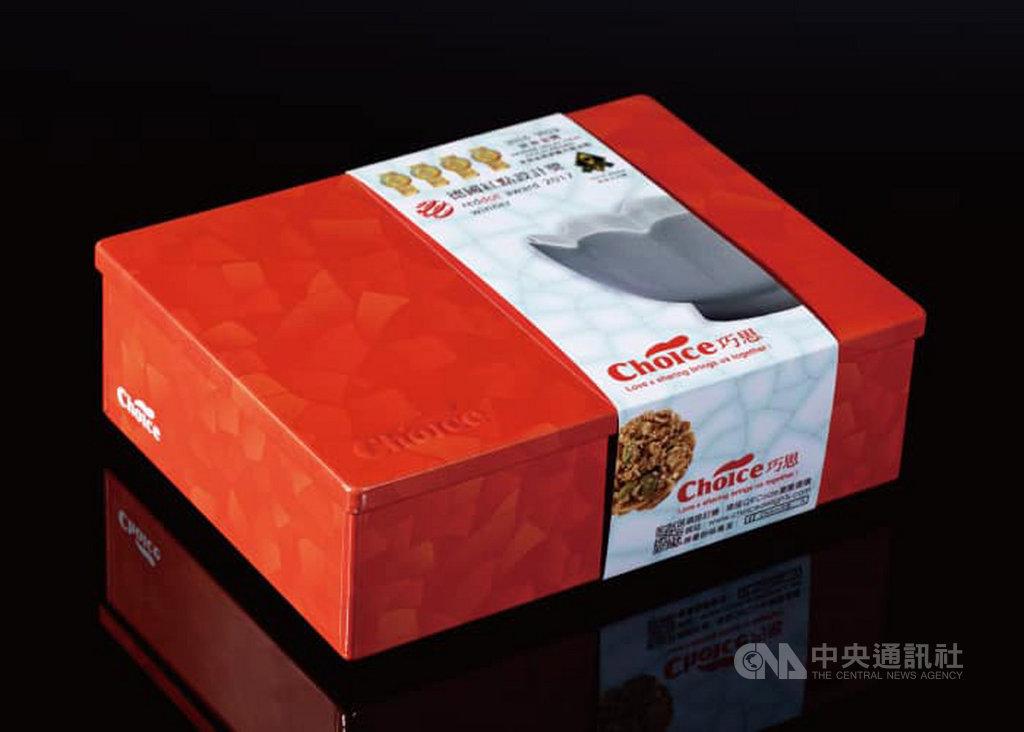 包裝設計曾獲得2017年德國紅點設計獎的「Choice巧思」,推出限量故宮汝窯鐵盒,以北宋汝窯為創作發想,設計出帶有冰裂紋的紅色鐵盒。(巧思提供)中央社記者鄭景雯傳真 109年1月20日