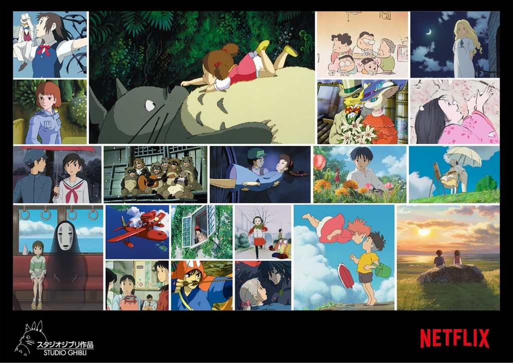 串流影音平台Netflix 20日宣布,將從2月1日起陸續於全球上線共計21部的吉卜力工作室動畫電影,並提供28種字幕及20種配音。(Netflix提供)中央社記者吳家豪傳真 109年1月20日