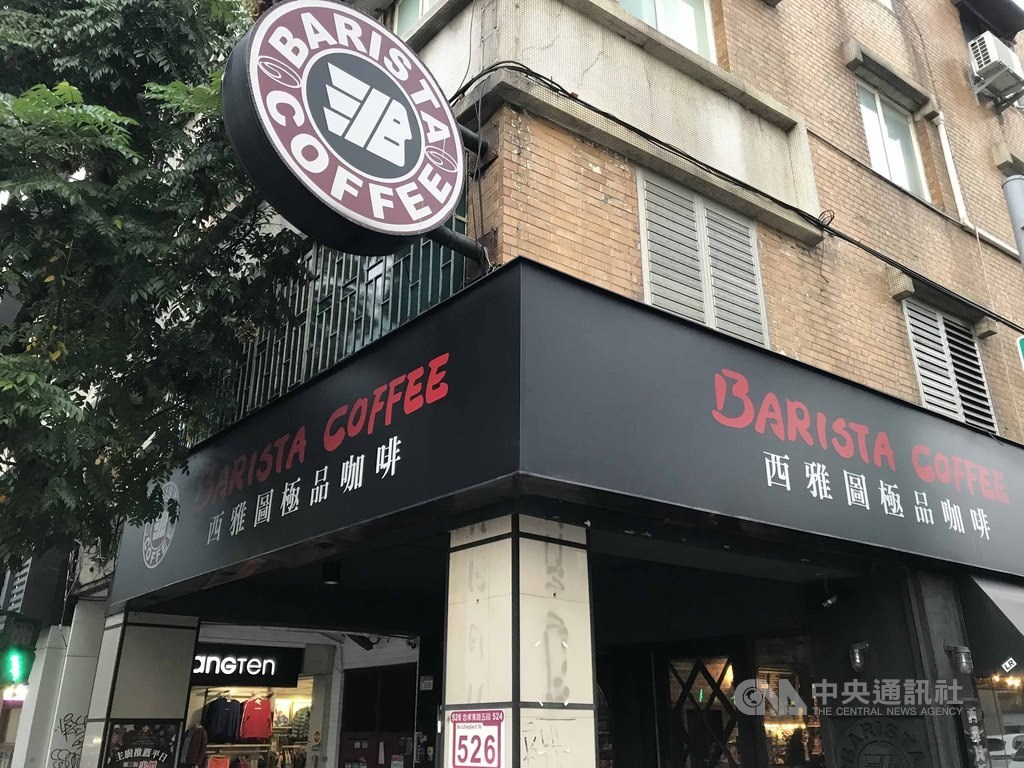 西雅圖咖啡總經理劉增祥涉嫌夥同員工,在產品中攙偽低價羅布斯塔咖啡豆,士檢22日依食安法的攙偽假冒等罪嫌起訴劉等3人。圖為西雅圖咖啡門市。(中央社檔案照片)