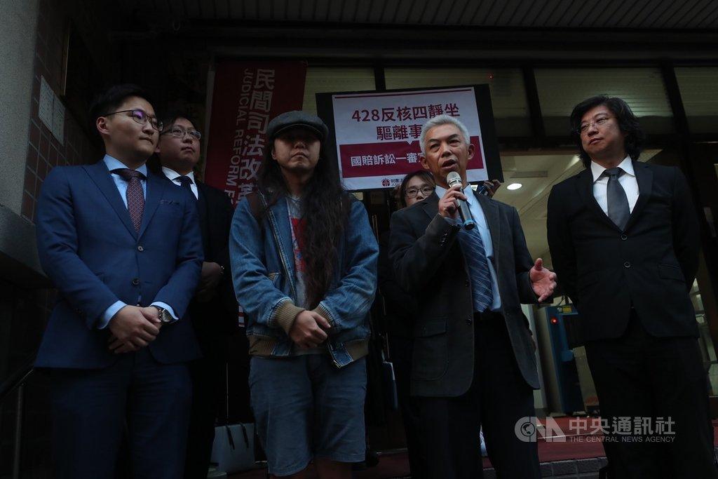 民間司法改革基金會22日在台北地院簡易庭外舉行「428反核四靜坐驅離事件國賠訴訟一審宣判」記者會,律師團對原告能獲得國家賠償表示欣慰。中央社記者吳家昇攝 109年1月22日